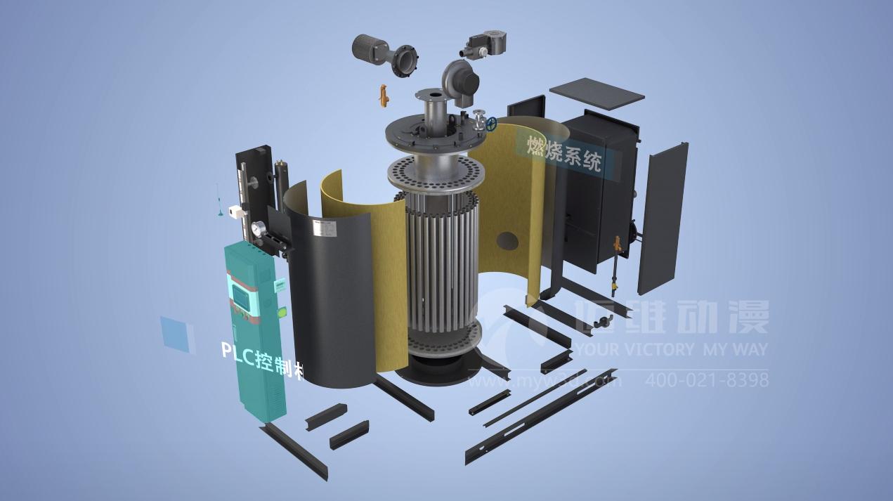 超低氮冷凝式燃气蒸汽发生器